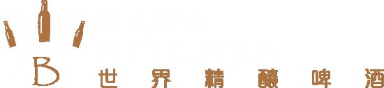 精釀啤酒餐廳: ABV Bar & Kitchen-中文官方網站
